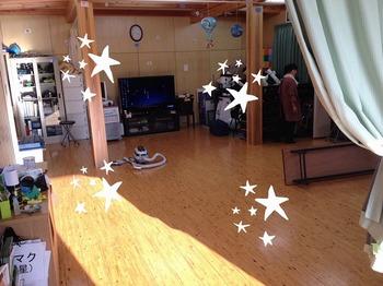 写真 2014-12-25 16 58 36.jpg