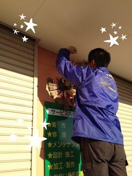 写真 2014-12-27 16 38 53.jpg