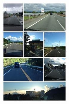 makurazaki 2014-07-20 17 05 30.jpg