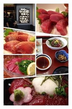 makurazaki 2014-07-20 17 07 11.jpg