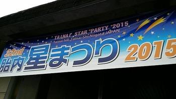 s-胎内 (3).jpg