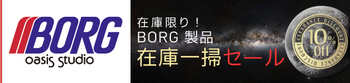 borgsale_bnr (1).png