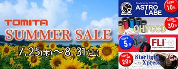 pr_summer_sale2019.jpg